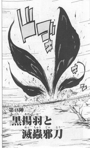 Mushibugyo 06 023