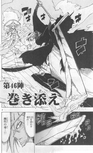 Mushibugyo 05 167