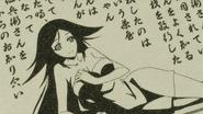 Haru drawing