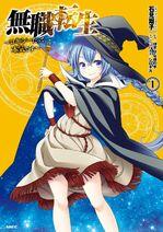 Roxy Spin off Manga Volume 1 JP