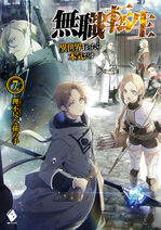 LN Vol 7 JP