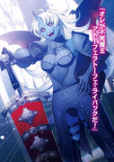 Mushoku14 03