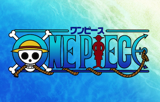 File:One Piece Anime Logo.png