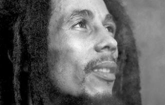 File:Bob Marley.jpg