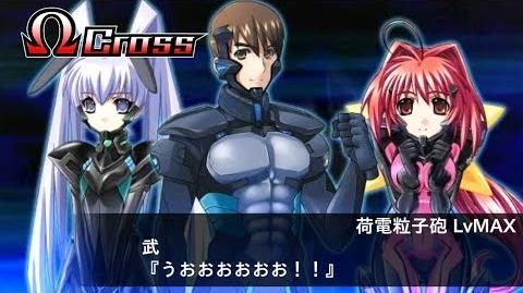 Super Robot Taisen X-Ω - Muv-Luv Alternative Debut (Asu e no Houko 未来への咆哮 BGM)