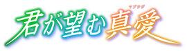 KimiMuv logo