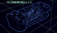 Type-92 coffin system