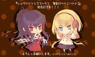 Beatrix and Irisdina Chibis