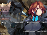 Muv-Luv Alternative Chronicles Confessions