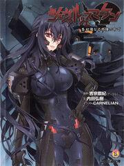 Schwarz5