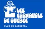 File:LesCarnavalsDeQuebec.jpg