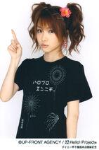 Tanaka Reina 9437