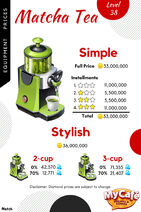 Equipment Matcha Tea Machine