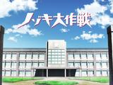 Chikara Hero Academy