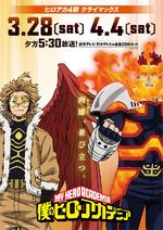 My Hero Academia Staffel 4 Poster 9