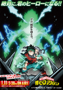 My Hero Academia Staffel 4 Poster 7
