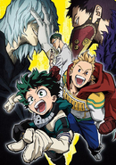 Staffel 4 Volume 1 Cover