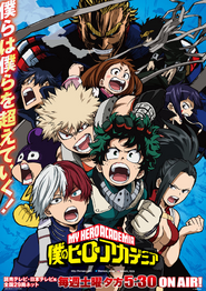 My_Hero_Academia_Staffel_2
