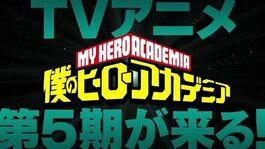 ヒロアカ5期制作決定!/『僕のヒーローアカデミア』TVアニメ5期発表映像/MY HERO ACADEMIA 5th season up coming