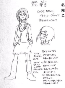 Proto Kyoka