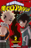 Band 2 Cover Japan