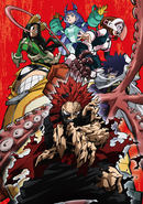 Staffel 4 Volume 2 Cover