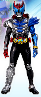 File:Not Agito Storm Form.png
