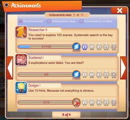 File:Achievements 3.JPG