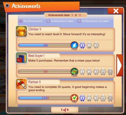 File:Achievements 1.JPG