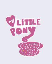 My Little Pony Harmony Rainbows power Is Magic Logo Japan 2023