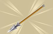 Novice Spear2