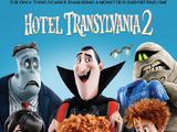 Hotel Transylvania 2 (2015)