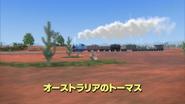 OutbackThomasJapaneseTitleCard