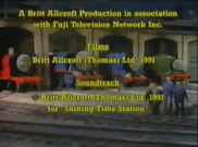 TrustThomasandOtherStories1996endcredits4