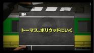 ThomasGoestoBollywoodJapanesetitlecard