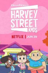 Harvey-street-kids-poster