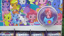 Toys Unlimited My Little Pony Cutie Mark Crew Friendship Party Series 2 Full Set of 24 Sound Ideas, ORCHESTRA BELLS - GLISS, UP, MUSIC, PERCUSSION