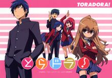 Toradora! Cover