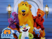 Bear in the big blue house cover