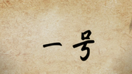 NumberOneEngine41