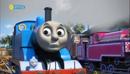 Thomas & Friends Hollywoodedge, Elephant Single Shor AT043401
