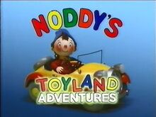 Noddy's Toyland Adventures cover