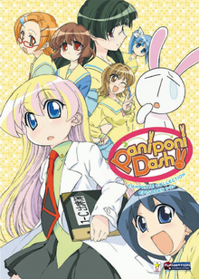 Pani poni dash dvd cover