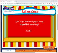 Balloon Game 1