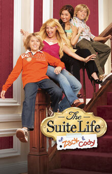 Suite Life Cover