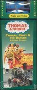 ThomasPercyandtheDragonVHS2003WithThomas