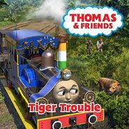TigerTroubleAmazonpromo