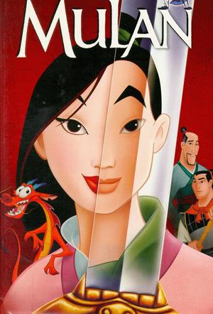 Mulan Cover