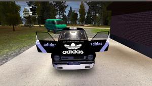 Adidas Satsuma