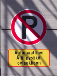 No parking inspection office